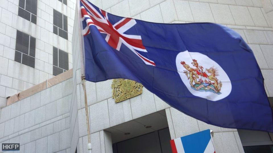 independence uk british consulate hong kong