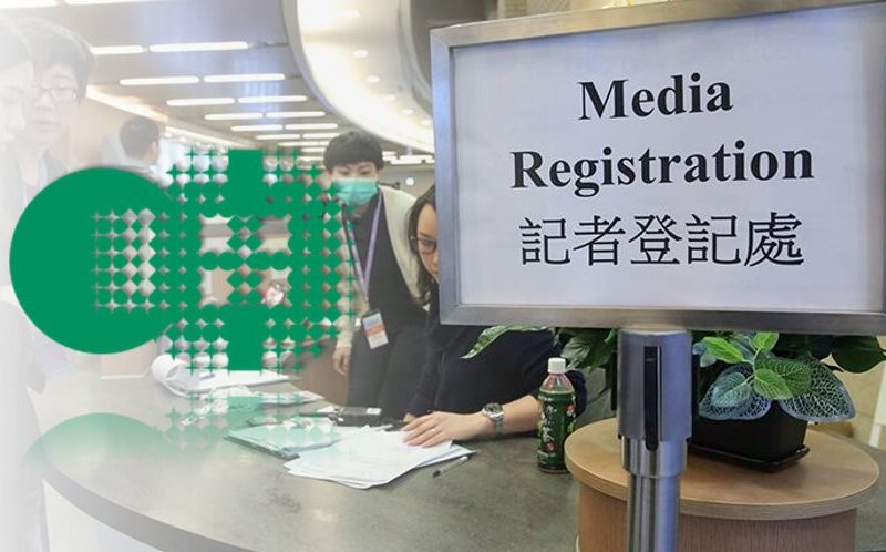 ombudsman online media