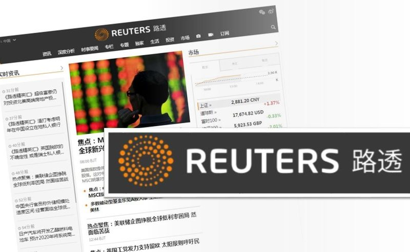 reuters chinese