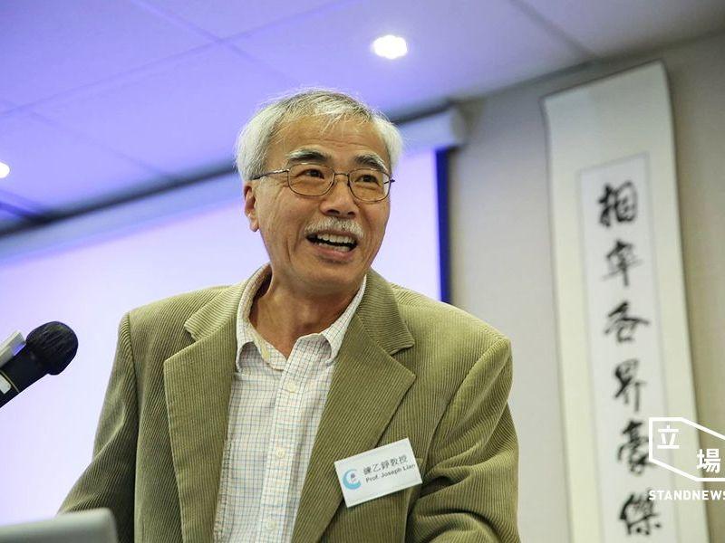 Joseph Lian Yi-zheng.
