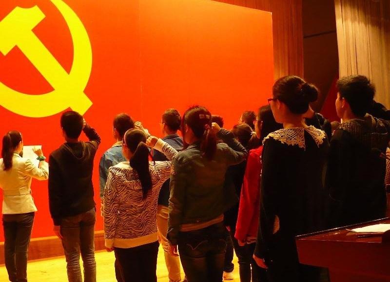communist party children