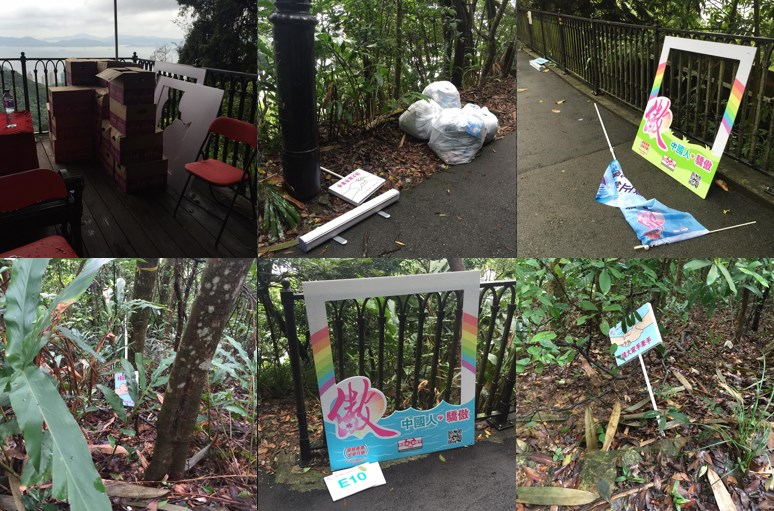 trash victoria peak, alliance for peace and democracy, silent majority of hong kong