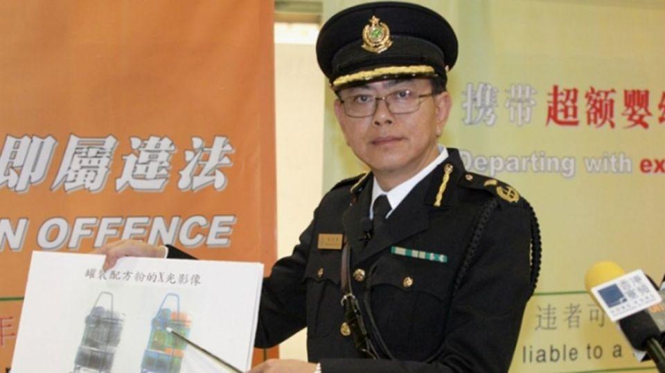 Richard Yu Koon-hing
