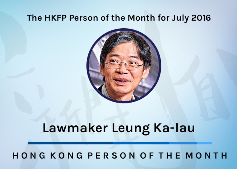 Person of the Month leung ka lau