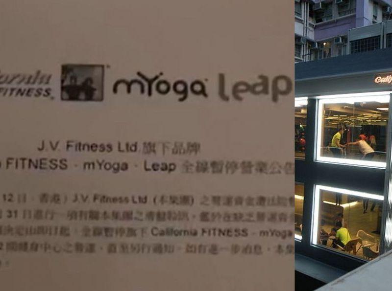 california fitness wan chai notice