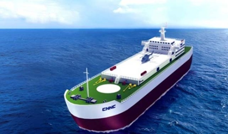 floating nuclear plant