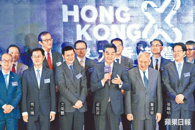 cy leung at technology event