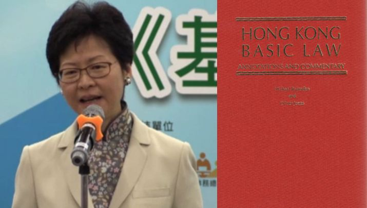 Carrie Lam Basic Law