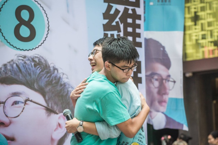 Nathan Law and Joshua Wong