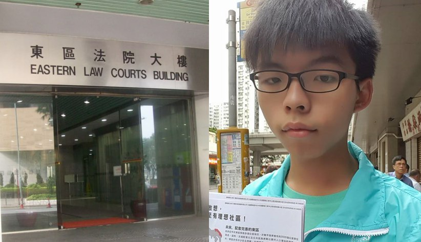 Joshua Wong sentencing Eastern Magistrates' Court