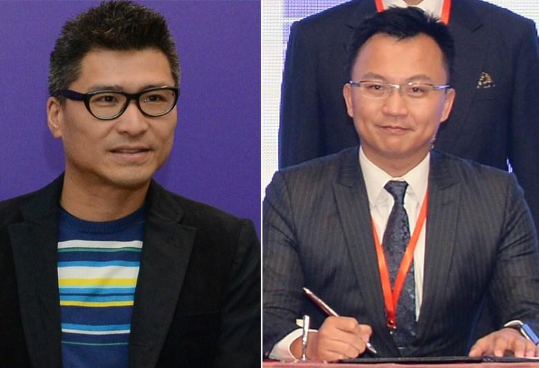 Duncan Chiu Eric Yeung