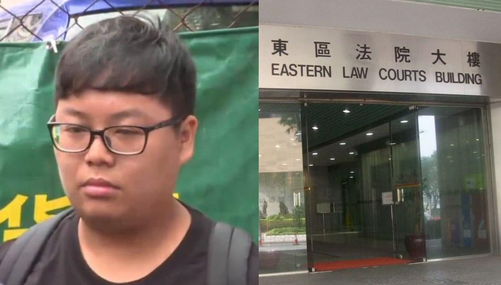 Colman Li court