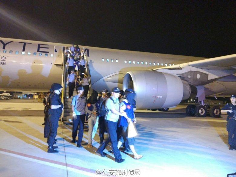 taiwan cambodia deportation