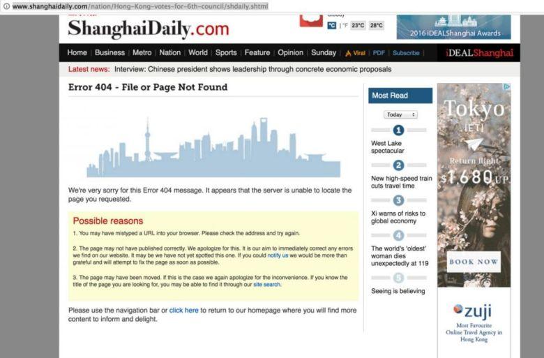 shanghai daily error article