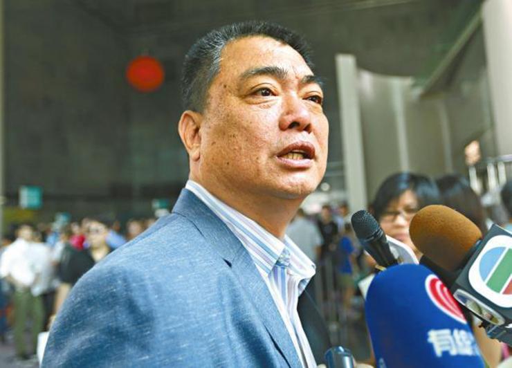 Tsang Shu-wo