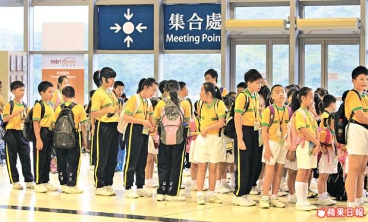 Shenzhen–Hong Kong cross-boundary students