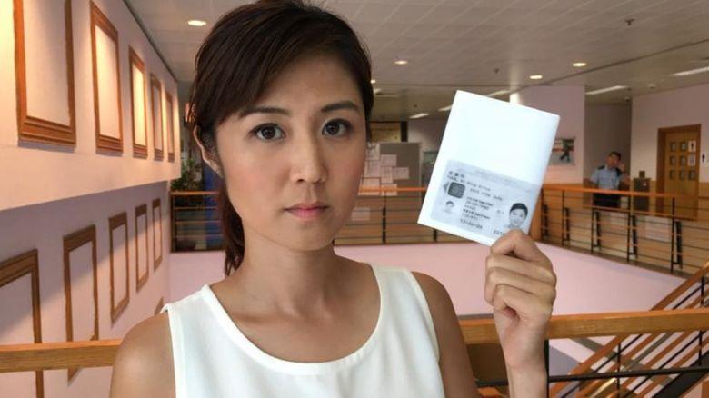 Erica yuen