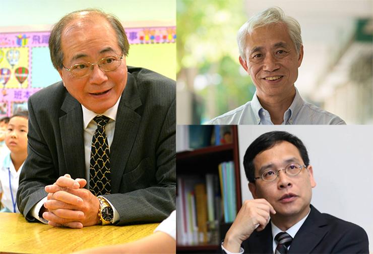 Eddie Ng Leung Yiu-chung Ip Kin-yuen