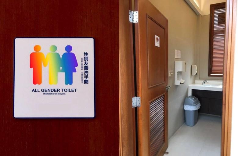 all gender toilets hku