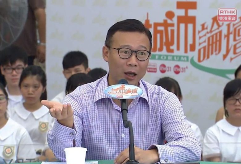 Horace Cheung Kwok-kwan of the DAB. Photo: RTHK.