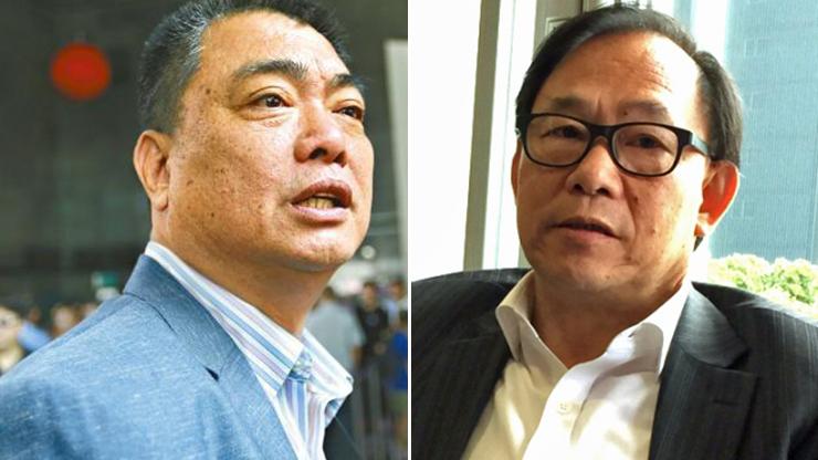 Tsang Shu-wo Leung Che-cheung
