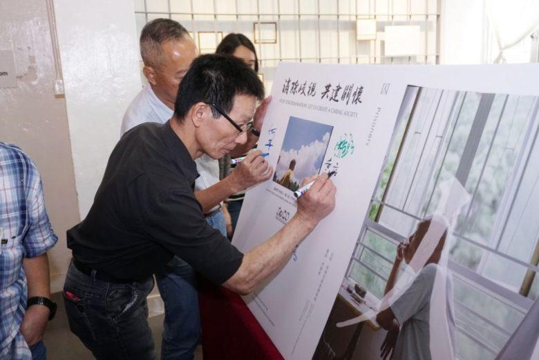 Wong Ting-hin at the exhibition. Photo: Lam Chun-tung