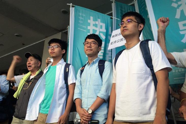ocuppy activist joshua wong nathan law