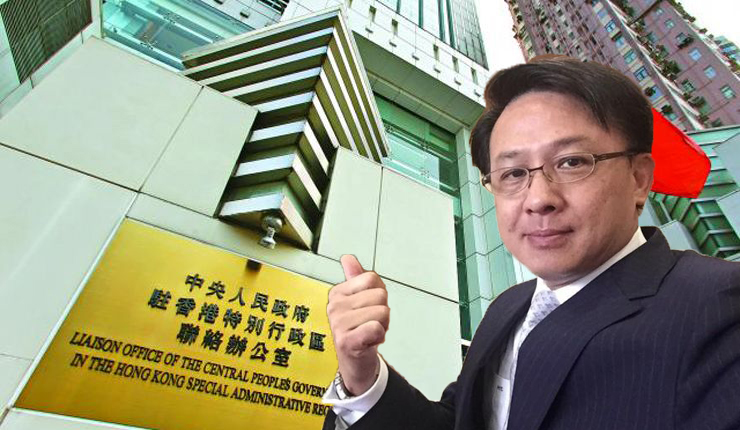 liaison office junius ho