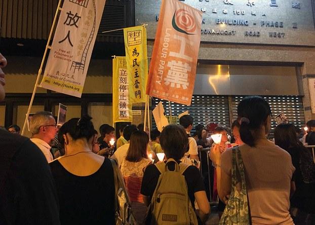 wukan hong kong protest