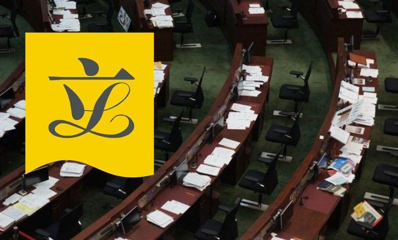 legco election 2016