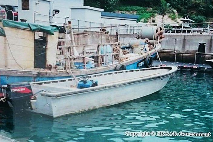 human trafficking chinese fisherman