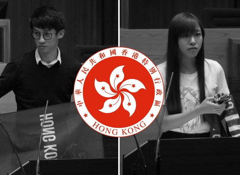 hong kong judicial review