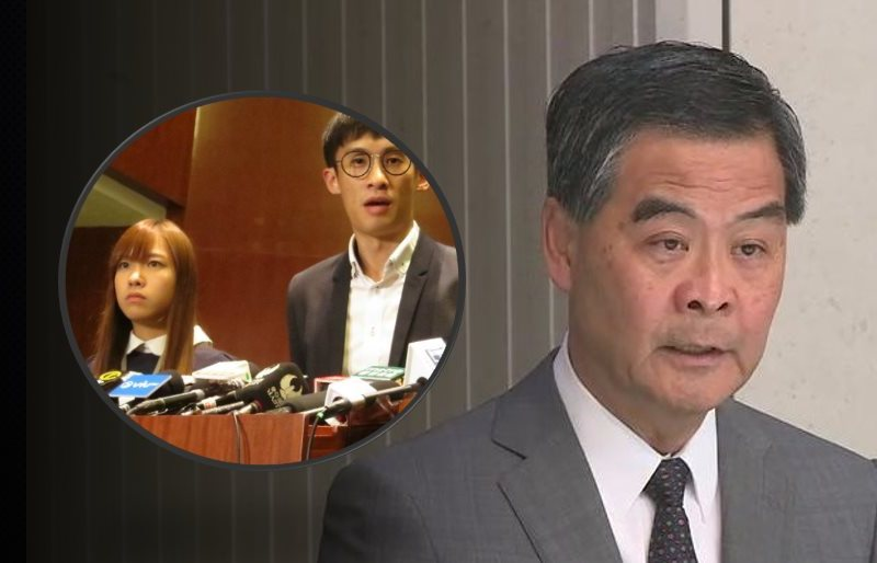 cy leung youngspiration