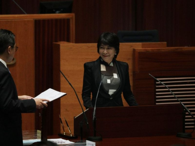 ann chiang take oath