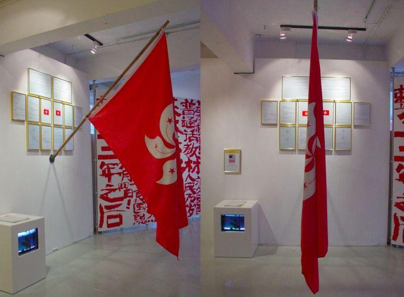 dissent art