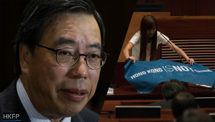 andrew-leung-oath-limit