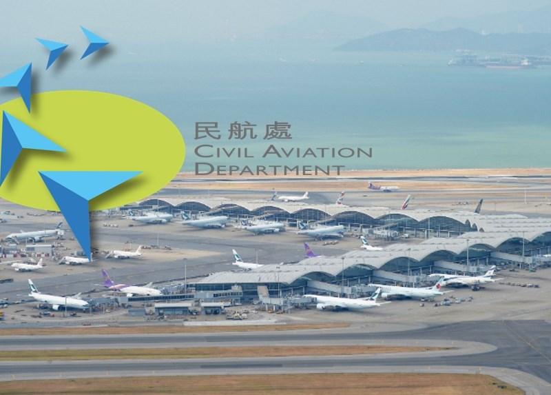 civil aviation dept airport