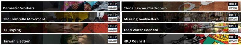 2017 funding drive hkfp
