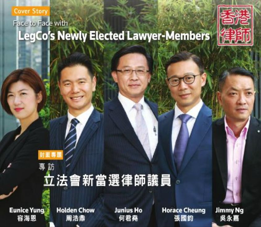 hk lawyer law society