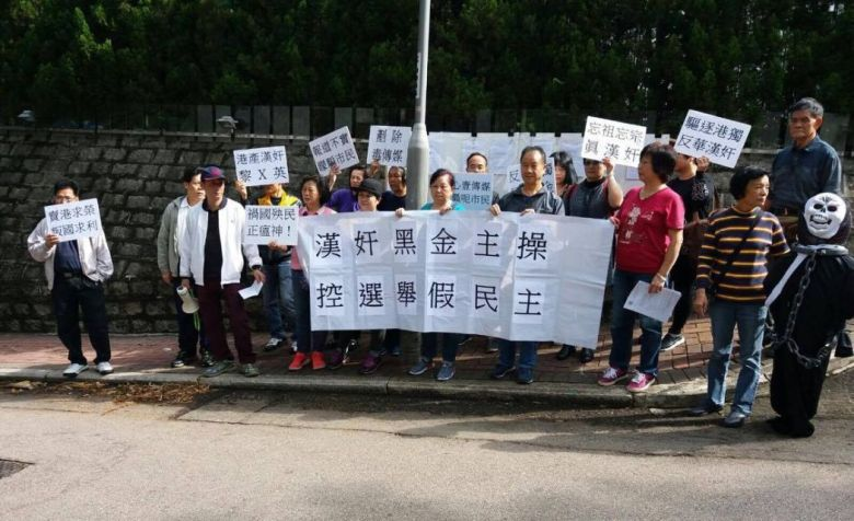 apple daily jimmy lai protest