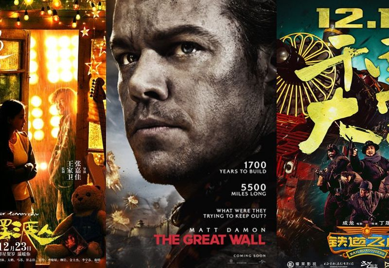 china films