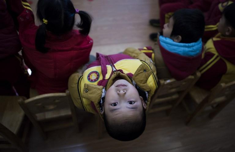 china kindergarden
