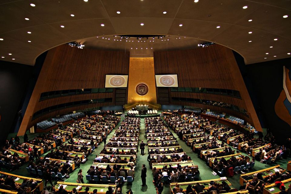 UN general assembly hall