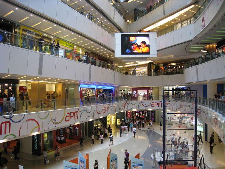shopping apm hong kong