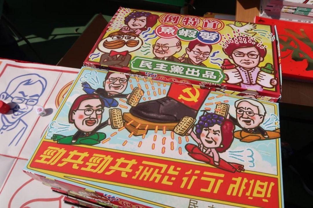 lunar new year fair chief executive election