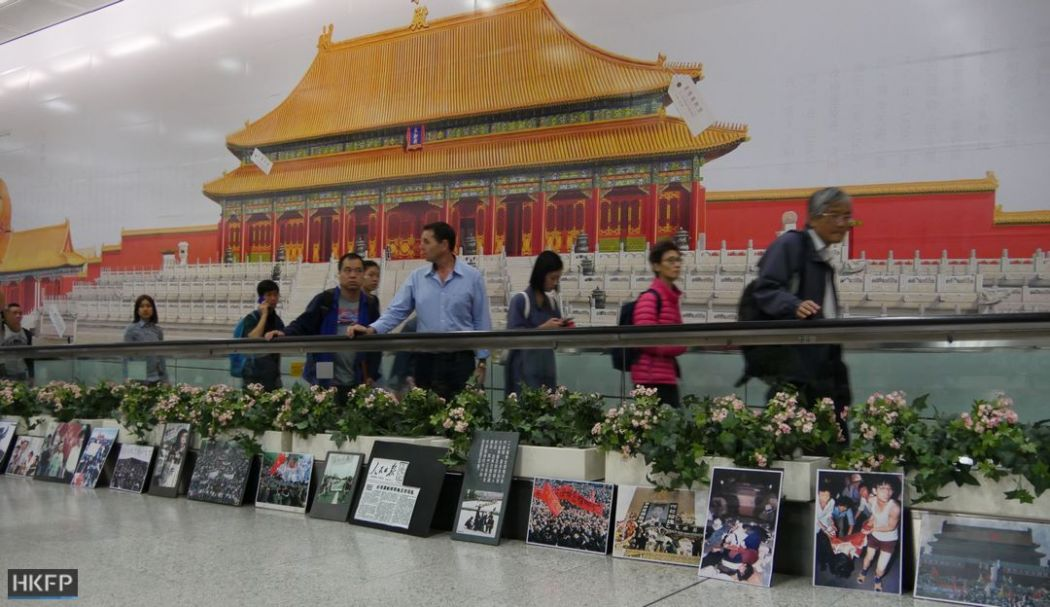 mtr palace museum protest