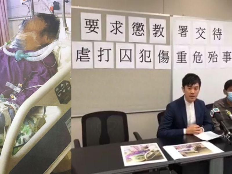 injured prisoner cheng chung tai