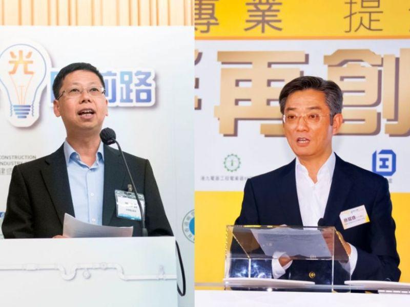 Wong Chung-leung Stanley Ying Yiu-hong