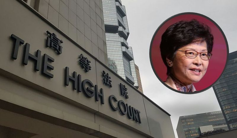 carrie lam high court