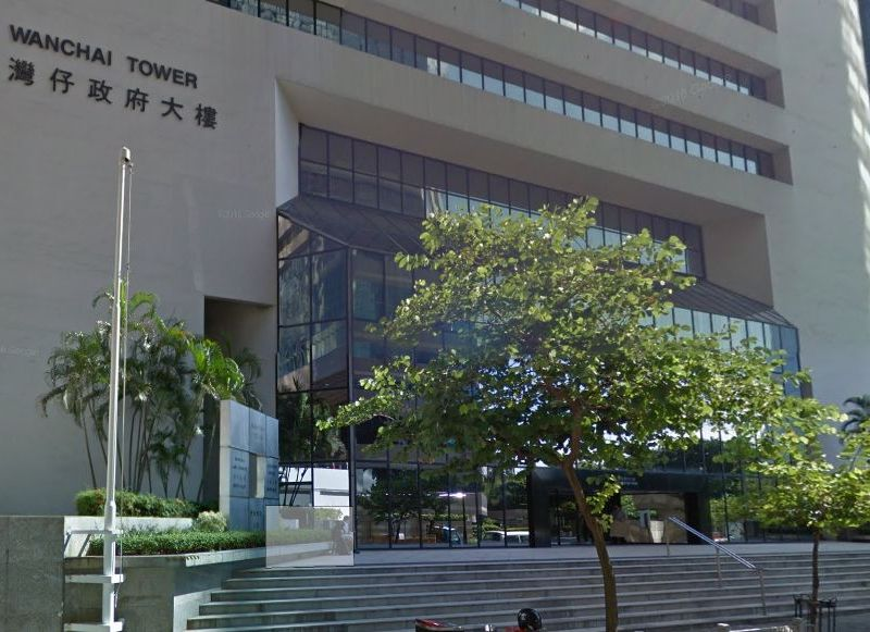 wanchai law court